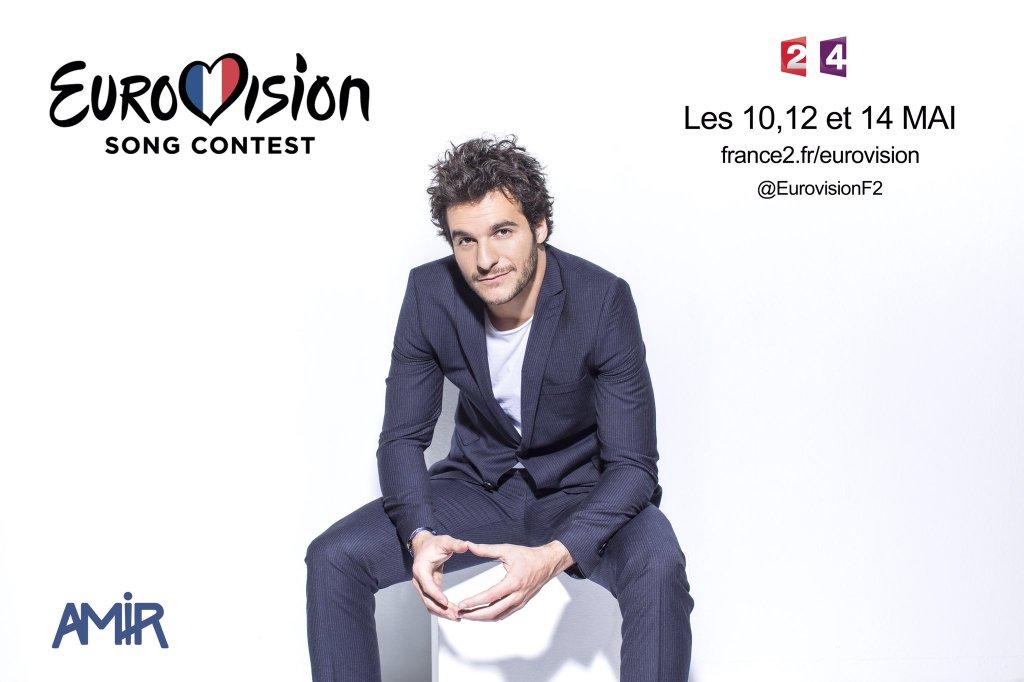Participation fran aise au concours eurovision 2016 la for Chambre de commerce franco serbe